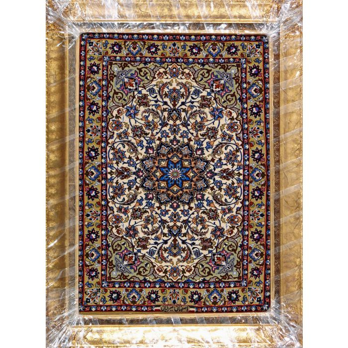 """https://www.armanrugs.com/   2' 4"""" x 3' 3""""  Esfahan Hand Knotted Wool & Silk Authentic Persian Rug"""