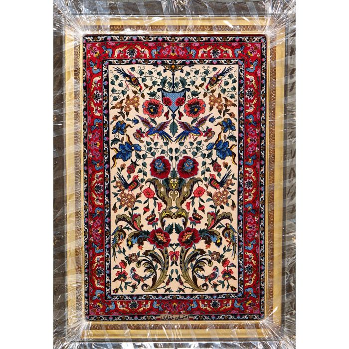 "https://www.armanrugs.com/ | 2' 5"" x 3' 9"" Beige Esfahan Hand Knotted Wool & Silk Authentic Persian Rug"