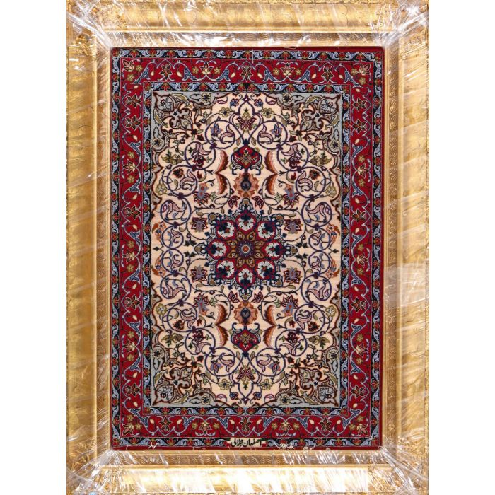 "https://www.armanrugs.com/ | 2' 4"" x 3' 5"" Beige Esfahan Hand Knotted Wool & Silk Authentic Persian Rug"